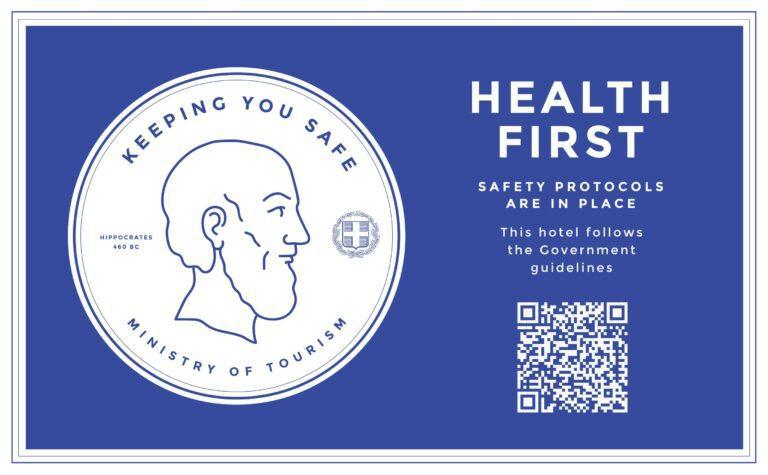 Health1st